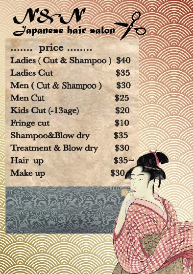 Hair Salon Discount