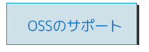 bottan-support-click-jp